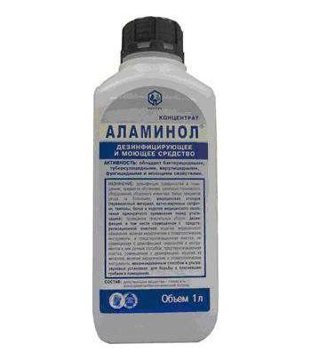 Аламинол (1 л)