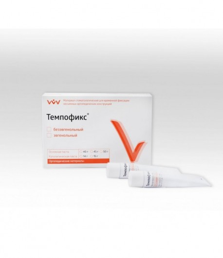 Темпофикс (без эвгенольный)/пастабазовая 50г+ паста каталитическая 15г