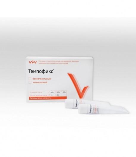 Темпофикс (эвгенольный)/пастабазовая 45г+ паста каталитическая 15г