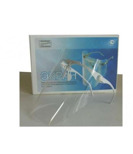 Экран стоматологический /ЦЕЛИТ/ (одна оправа 5 смен. элемен.