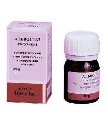 Альвостаз (жгутики) (1см*1м)
