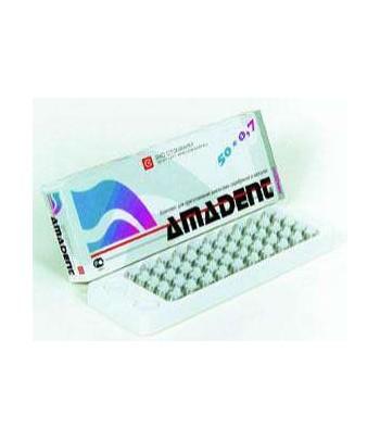 Амадент (50*0,7гр)